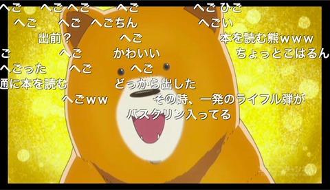 「くまみこ」8話5