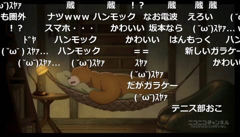 「くまみこ」10話11