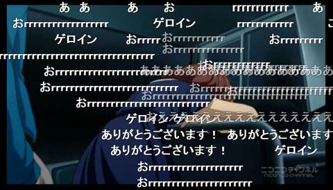 「迷家-マヨイガ-」1~6話5