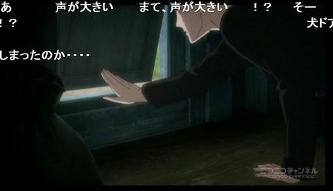 「ジョーカー・ゲーム」7話22