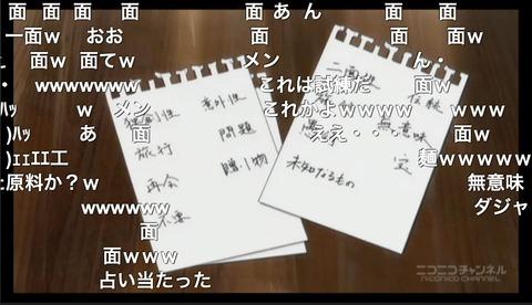 「ふらいんぐうぃっち」9話32