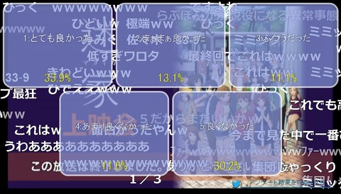 「迷家-マヨイガ-」12話28