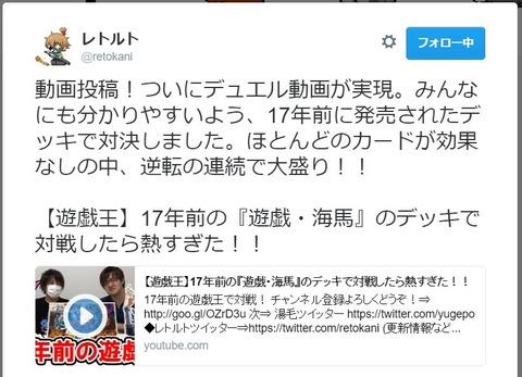 レトルト・キヨ・はじめしゃちょーが遊戯王カード大会?