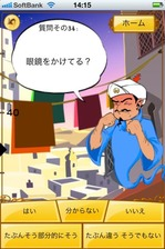 【うんこちゃん】加藤純一、アキネイターに過去の罪を暴露される。「ポケモンを割ったことがありますか」