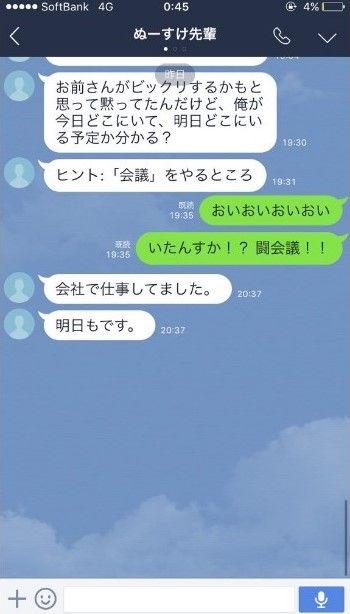 15_063 (2)