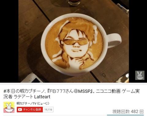 ラテアート_MSSP