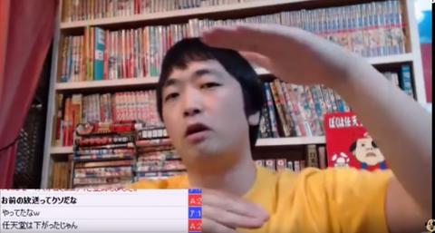 生主ピョコタン、スーパーマリオランについて語る!