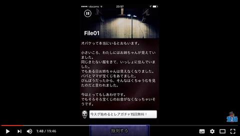 imikowa2