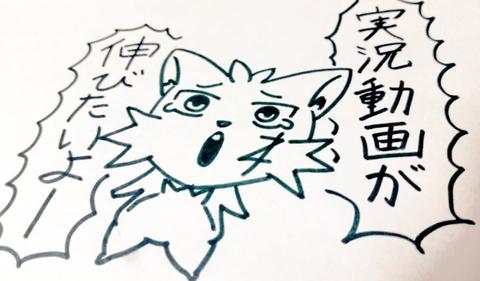 """ゲーム実況者ズズ、ヤバすぎる""""踊ってみた動画""""がハーフミリオン間近!"""