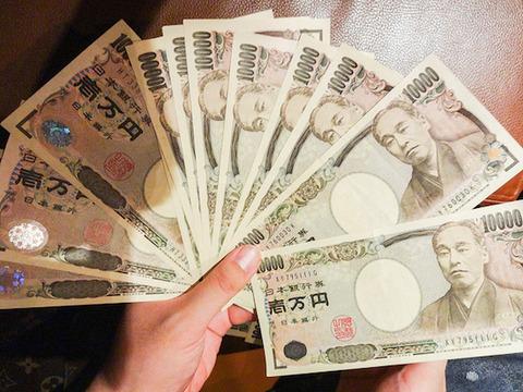 【課金厨】「お前がガチャにつぎ込んだ9万円で何ができると思う?」の回答がクッソwww【大人の本気】