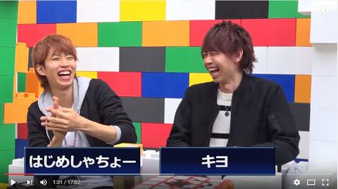 キヨ、ニコニコ動画からYouTubeへ移籍か?すでにUUUMと契約?