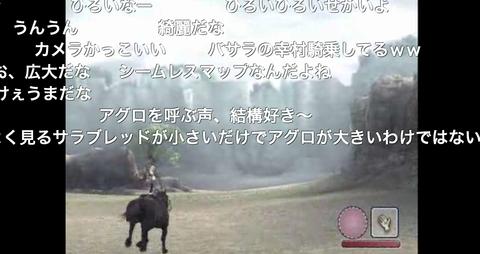 【訛り実況】ワンダと巨像Vol1_3