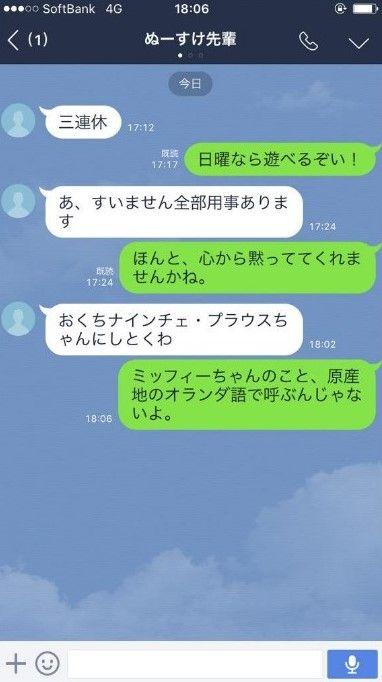 15_056 (2)