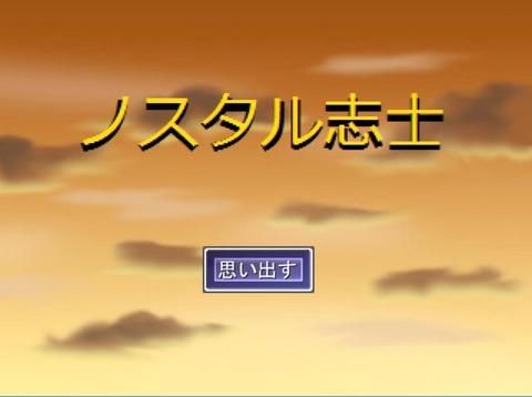 【貧乏物語】幕末志士の結成秘話が涙無しでは語れない【10円の幸せ】