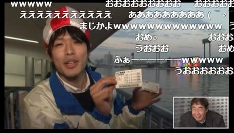 茸(たけ)、ふたたび住之江競艇へ、ギャンブルの神が舞い降りた!?