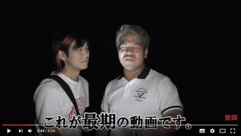 百花繚乱2