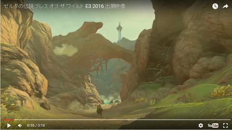 【NX】E3で「ゼルダの伝説 ブレス オブ ザ ワイルド」が発表、見た目はあのゲームそっくり・・・【完全に一致】