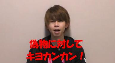 【最俺】キヨ&こーすけから注意喚起!「俺たちの偽アカウントに騙されるな!!」SNSで偽アカが出回り被害続出!