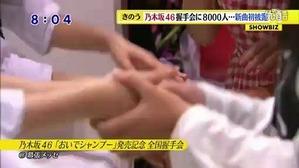 ガッチマン、乃木坂46の握手会会場へ行く!?+実況者小ネタ4つ【こいろ(5)、せんとす、むつー他】