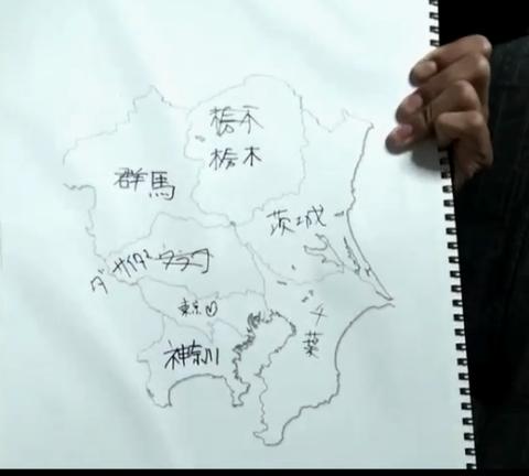 【問われる我々の実力】我々の書いた関東地図が普通すぎる件