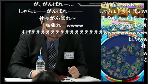 カドカワ取締役の浜村氏、妖怪ウォッチぷにぷに上手過ぎwww