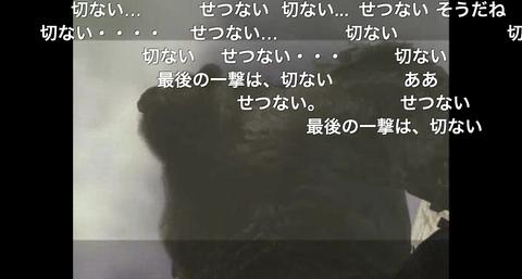 【訛り実況】ワンダと巨像Vol1_12