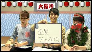 【BL】すね拡石田が、MSSPきっくんにラブコール!? 「ウチで二人で……」