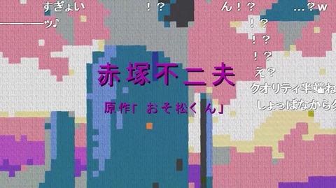 マイクラおそ松さん1