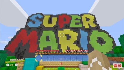 【無料】Wii U『マインクラフト』にスーパーマリオ【Fate実況】