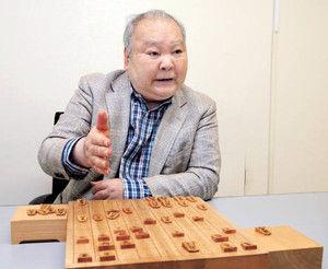 【まさか】将棋界のレジェンド、スプラトゥーンに興味を示す【超会議参戦】