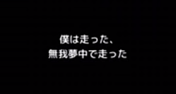 kiyofuji