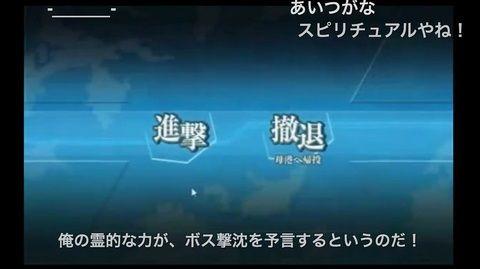 艦これ_05