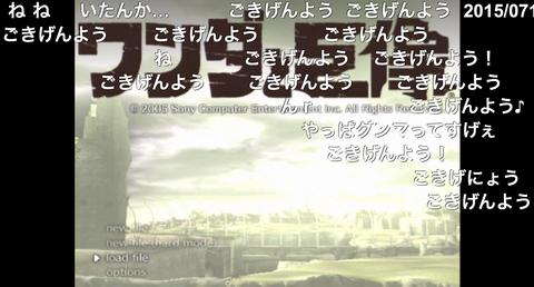 【訛り実況】ワンダと巨像Vol1_1
