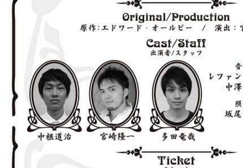 マッスル宮崎、演劇青年だった青春時代を振り返る。