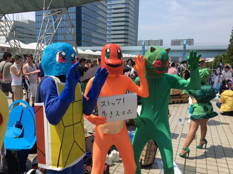 【コミケ2016】ポケモン擬人化コスが熱い!!