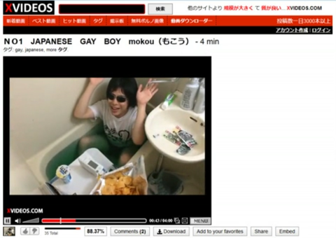もこう、世界デビューしていた【Japanes Gay boy Mokou】