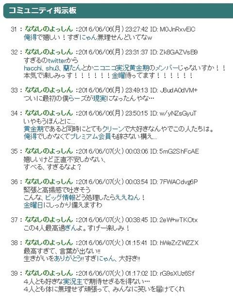 四天王知ってんのぅ?05