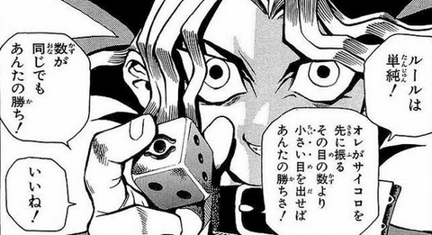 【遊戯王】武藤遊戯は厨二発言を連発する古参ゲーム実況者だった