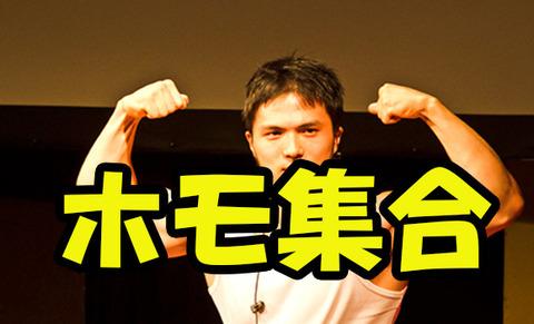 【男好きホイホイ】マッスル宮崎の筋トレ名シーンのスクショ集【ホモ集まれ】