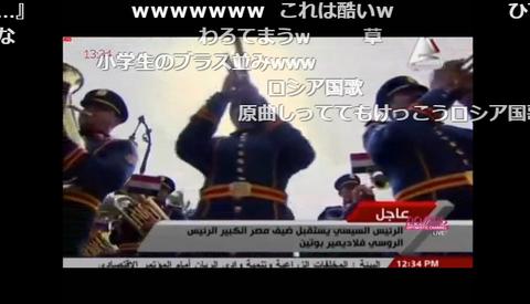 我々だ!・オスマン、軍事における軍楽隊を語る。国家の威信をかけた重要性とは!?