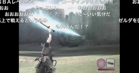 【訛り実況】ワンダと巨像Vol1_4