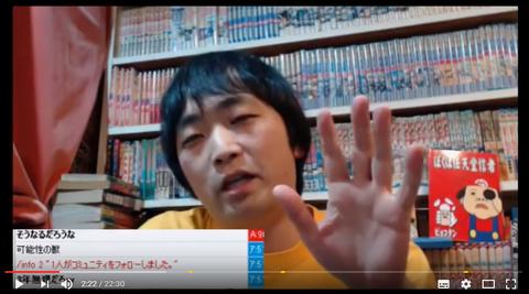 【配信書き起こし】任天堂株主、ピョコタンがNintendo Switchを糞ハード認定!「WiiUゲームパッドと同じ!」