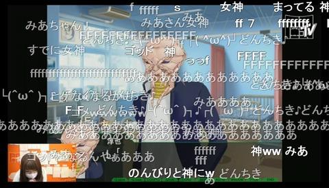 【おまいらゲーム興味ないやろ!】女神降臨でどんちき♪└(^ω^ )┐ ┌( ^ω^)┘どんちき♪