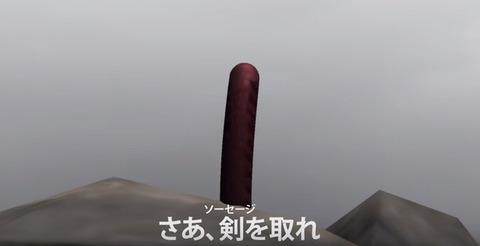 イケメン実況者KADAが肉棒を振り回して刀剣乱舞【ソーセージレジェンド】