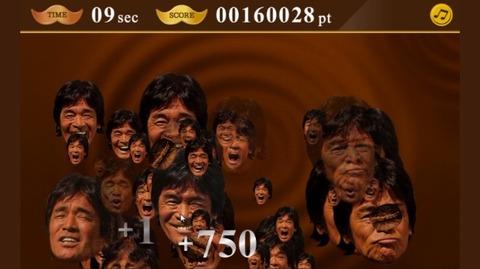 【公式が病気】松崎しげるとコーヒー豆を見分けるバカゲーをわだちが実況!