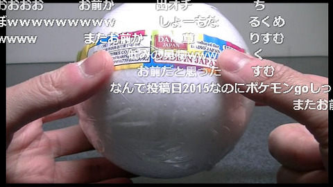 モンスターボール01