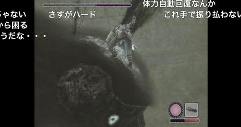 【訛り実況】ワンダと巨像Vol1_10
