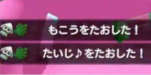 【有名実況者only】スプラトゥーンバトル【もこう、胎児も参加】