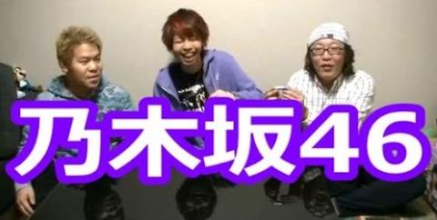 【最俺キヨ】キヨが乃木坂46に対する熱い想いを、Twitterの140文字に込めるとこうなる【とんだサイコ野郎だぜ...。】