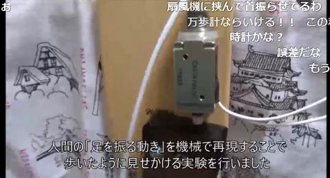 ポケモンGO試作機02